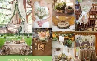 Свадьба в стиле рустика своими руками — оформление зала и стола