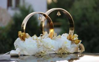 Свадебные кольца на машину — как сделать своими руками