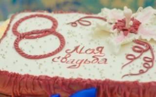 Свадебный бордовый торт: цвет, стиль и модные идеи