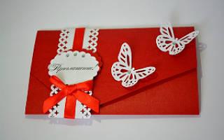 Пригласительные на свадьбу — красные, красно-белые