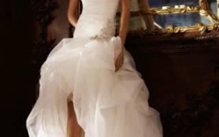 Свадебное платье с разрезом на ноге, от бедра