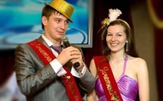 Развлечения на свадьбу для гостей — конкурсы и игры