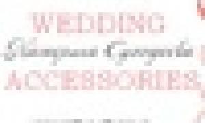 Приглашения на свадьбу для родителей — тексты для папы и мамы