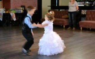 Танец на свадьбу от детей — видео урок и мастер-класс