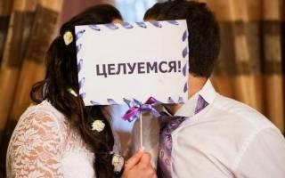 Конкурсы на свадьбу дома — игры для свадебного вечера в узком кругу