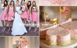 Свадьба сине-золотая, розово-золотая, изумрудно-золотая