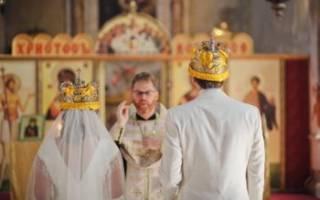 Христианские сценки на свадьбу — смешные и непошлые игры