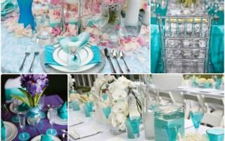 Бирюзовая свадьба: идеи оформление зала и стола