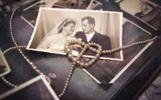 Поздравления с 11 годовщиной свадьбы — креативные идеи