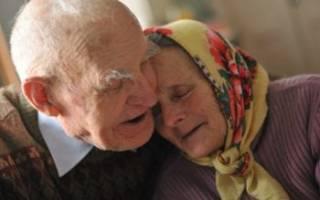 90 лет свадьба — какая годовщина и как поздравить