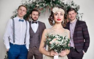 Как выкупать невесту — приветствие, шутки, обычаи