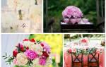 Пригласительные на свадьбу с цветами: с пионами, гортензией