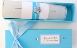 Приглашения на свадьбу — голубые, бирюзовые, в стиле тиффани