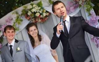 Как выбрать ведущего на свадьбу — советы для мододоженов