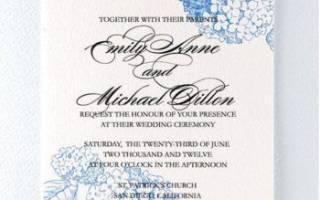 Приглашения на свадьбу в синем и бело-синем цвете
