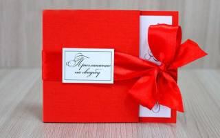Открытка-приглашение на свадьбу своими руками — шаблоны