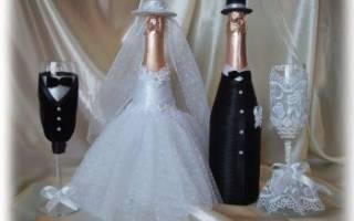 Шампанское на свадьбу своими руками в виде жениха и невесты