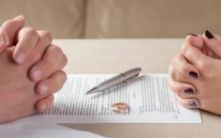 Брачный договор: образец, бланк, документы, порядок оформления