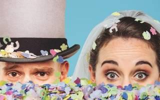 Розыгрыши на свадьбу для молодых — очень смешные