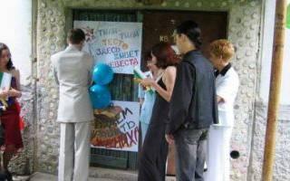 Плакаты для выкупа невесты своими руками — идеи и мастер-класс