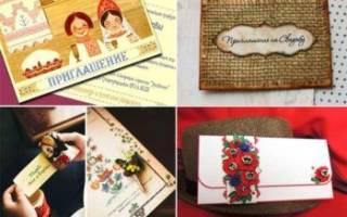 Пригласительные на свадьбу в стиле — чикаго, оскар, лофт, стиляги, русском