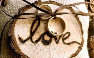 Деревянная свадьба, 5 год совместной жизни — как отметить