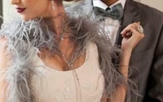 Свадьба в стиле Великого Гэтсби — оформление, платье, аксессуары
