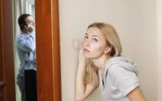 Как перестать ревновать мужа, жену — советы психологов
