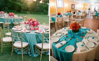 Цвет свадьбы — коричневый, желто-бирюзовый, бирюзово-синий