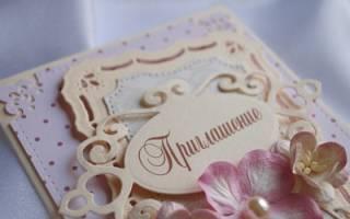 Как подписывать пригласительные на свадьбу для тети и дяди