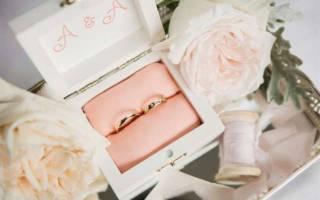 Коробочка для колец на свадьбу своими руками