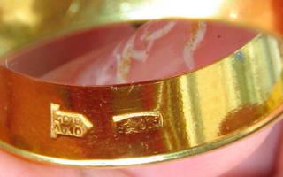 Как уменьшить обручальное кольцо в домашних условиях