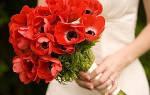 Свадебный букет из полевых цветов — мастер-класс