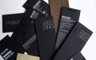 Черная свадьба — как сочетать стиль и цвет, образ молодых