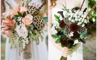 Свадебный букет невесты: бежевый, коричневый