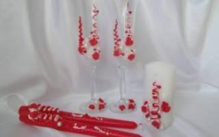 Свадебные бокалы в красном цвете своими руками