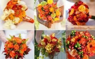 Свадебный букет невесты в оранжевом цвете — идеи