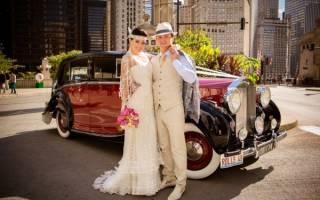 Свадьба в стиле Чикаго — оформление, декор, аксессуары