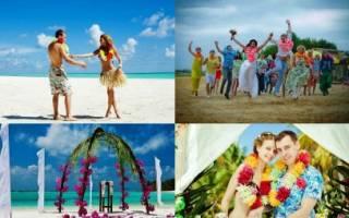 Свадьба в гавайском стиле — пляжный декор, образ молодых